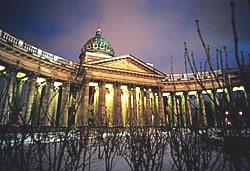 La cattedrale di kazan: